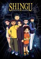 Летопись войн в школе Мурё (2001)
