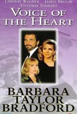 Постер фильма Голос сердца (1989)
