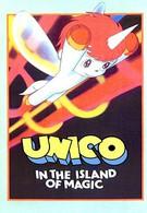 Юнико на магическом острове (1983)