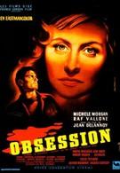 Наваждение (1954)