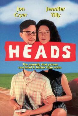 Постер фильма Головы (1994)
