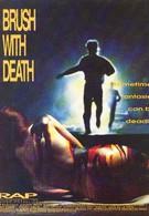 Картина смерти (1990)