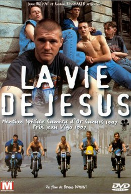 Постер фильма Жизнь Иисуса (1997)