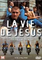 Жизнь Иисуса (1997)
