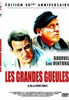 Лесорубы (1965)