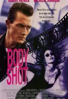 Выстрел в упор (1994)