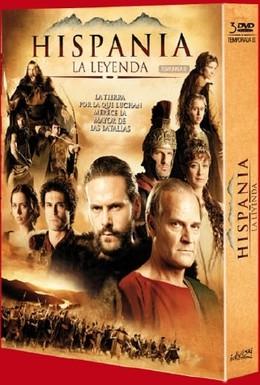 Постер фильма Римская Испания, легенда (2010)