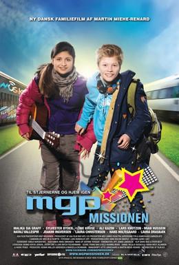 Постер фильма Миссия Евровидение (2013)