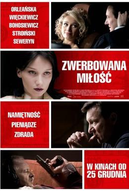 Постер фильма Купленная любовь (2010)