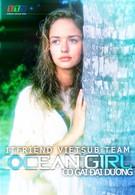Девочка из океана (1994)