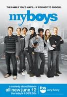 Моя команда (2006)