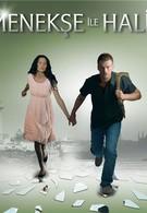 Менекше и Халиль (2007)