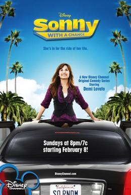 Постер фильма Дайте Санни шанс (2009)