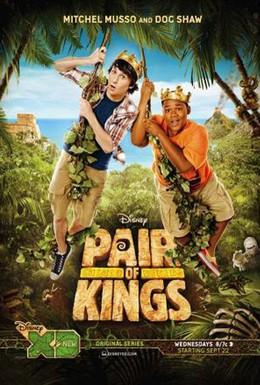 Постер фильма Два короля (2010)