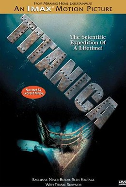 Постер фильма Титаника (1995)