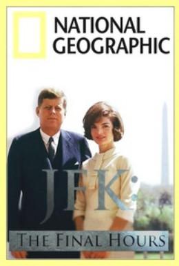 Постер фильма Джон Кеннеди: День, который изменил всё (2013)