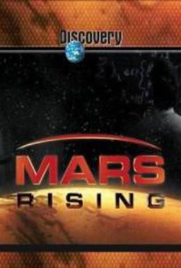 Постер фильма Восхождение к Марсу (2007)
