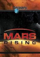Восхождение к Марсу (2007)