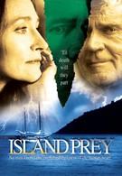 Жертва острова (2001)