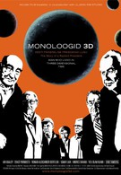 Монологи 3D (2011)