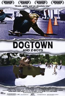 Постер фильма Парни на скейтах (2001)