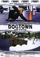 Парни на скейтах (2001)