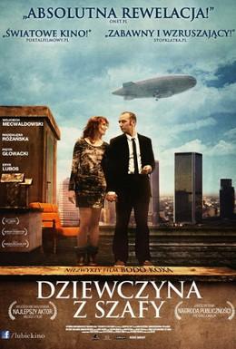 Постер фильма Девушка из шкафа (2013)