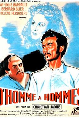 Постер фильма От человека к людям (1948)
