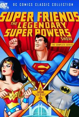 Постер фильма Супер друзья: Легендарное супер шоу (1984)