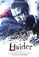 Хайдер (2014)