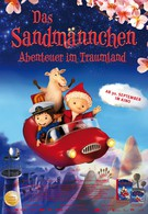 Песочный человечек: Приключения в сказочной стране (2010)