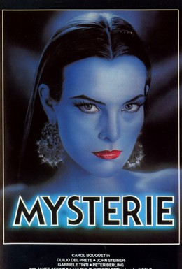 Постер фильма Мистера (1983)