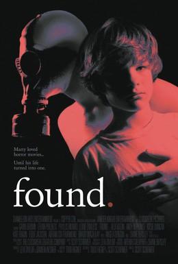 Постер фильма Поиск (2012)