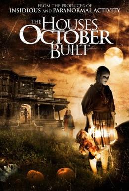 Постер фильма Дома, построенные в октябре (2014)