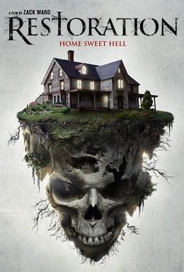 Постер фильма Перерождение (2016)