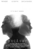 Неприятный (2015)