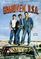 Грэндвью, США (1984)