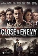 Враг близко (2016)