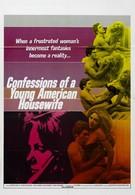 Признание молодой домохозяйки (1974)
