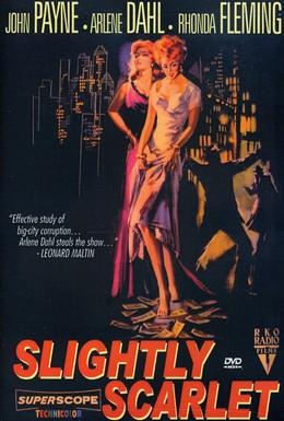 Постер фильма Оттенок алого (1956)