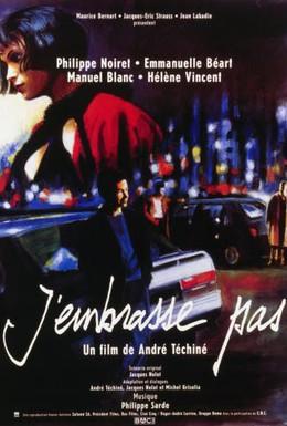 Постер фильма Я не целуюсь (1991)