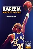 Карим: один в меньшинстве (2015)
