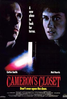 Постер фильма Шкаф Кэмерона (1988)