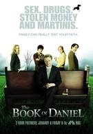 Книга Даниэля (2006)