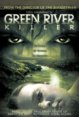 Постер фильма Убийца с Зелёной реки (2005)