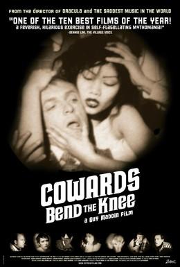 Постер фильма Трусы сгибают колени, или Синие руки (2003)