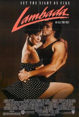 Постер фильма Ламбада (1990)