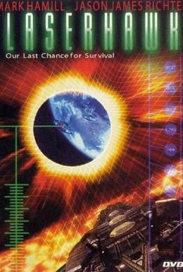 Постер фильма Звездные герои (1997)