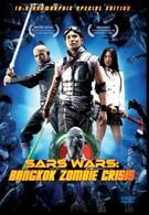 Бангкокский зомби-кризис (2004)