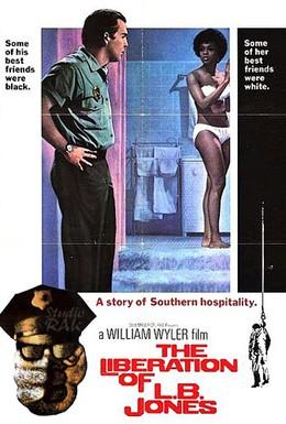 Постер фильма Освобождение Л. Б. Джонса (1970)